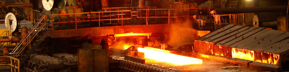 Hot Rolling Mill page banner
